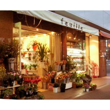 東京都府中市の花屋「feuille(フーユ)」をご紹介 | フラワーギフトはプロのお花屋さんにおまかせ!フジ ...