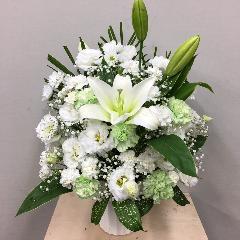 【供花】白いユリとトルコキキョウのアレンジ(H55)