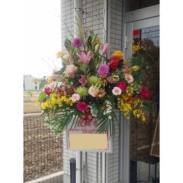 豪華お祝いスタンド装花
