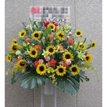 <フジテレビフラワーネット> 御祝・開店・周年お誕生日・劇場・発表会など、高品質スタンド花画像