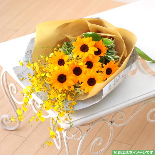 <フジテレビフラワーネット> ひまわりとオンシジュームの花束